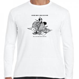 在原業平 平安京 貴族 歌人 歴史人物ロングTシャツ010