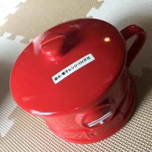 郵便ポストをデザインした馬鹿デカカップ