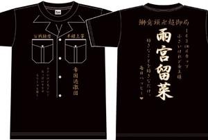 輩Tシャツ