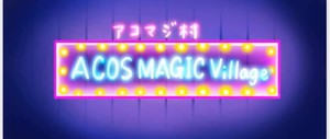 ACOS  MAGIC village