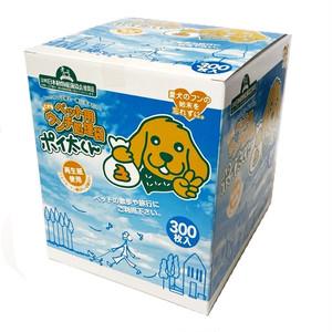 コストコ ポイ太くん ペット用ウンチ処理袋300枚 (KAL1) | Costco poi-kun pet poop disposal bag 300 pieces