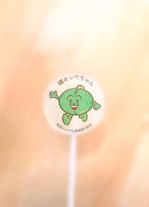 嬬キャベちゃんキャンディー