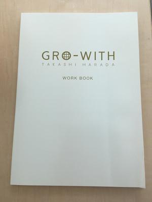 『GRO-WITH』ワークブック(3冊〜20冊ご購入の場合)