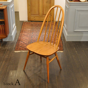 Ercol Quaker Chair【A】  / アーコール クエーカー チェア / 1911-0085a