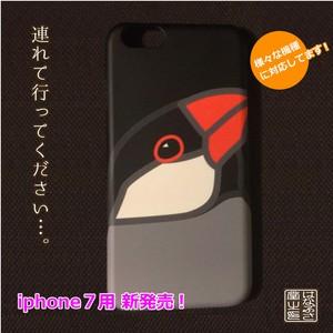 もしもし文鳥(黒)/コトリノスマホケース