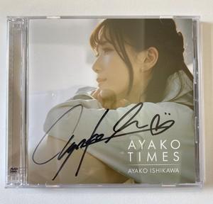 【A.I.SHOP限定】直筆サイン入りCD+DVD『AYAKO TIMES』
