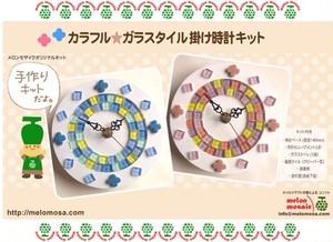 ガラスタイルの掛け時計キット(ピンク)