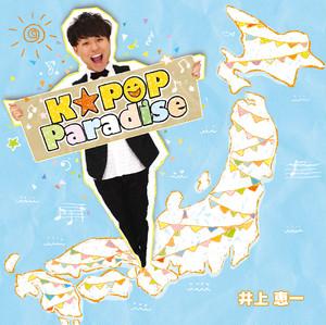 K★POP Paradise (mini ALUBUM)