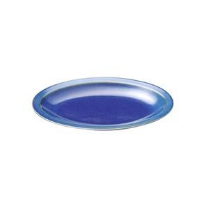「群青 Gunjo」オーバル プレート 大皿 約26×19cm ネイビー 美濃焼 288011