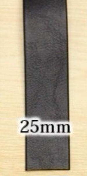リュックベルト幅サイズUP 2.5cm【リュックと同時にお買い物かごにお入れください】