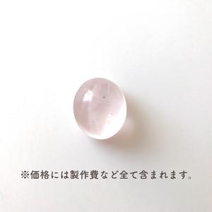 ローズクォーツのルース(裸石)【セミオーダー・ブレス/ネックレス】