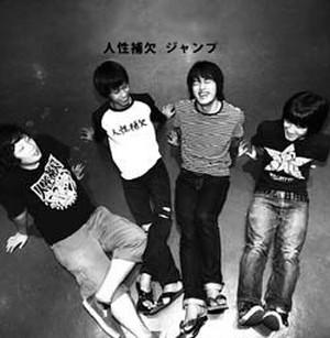 2nd シングル「ジャンプ」