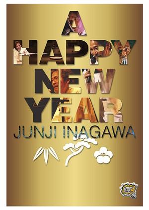 《稲川淳二年賀状》CI-N1/ NEW YEAR JUNJI