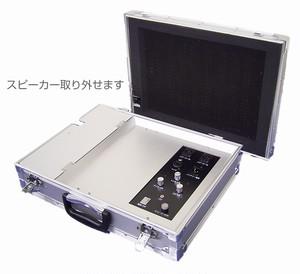 FPS-009ML アタッシュケース型平面スピーカーシステム