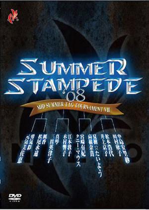 NEO SUMMER STAMPEDE `08 7.13 後楽園ホール