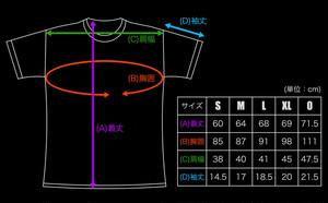 孤独のグルメ Tシャツ ~「Armlock!」 ~ (ブルー) / GAMES GLORIOUS