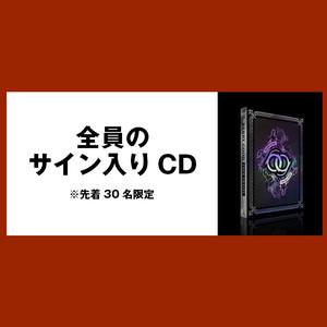 (11)Berry Goodメンバー全員のサイン入りCD:先着30名限定【Free Travel: Berry Good Vol.1】