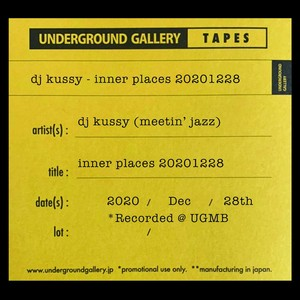 "dj kussy - Mixtape #02 ""inner places 201228 1/3"""