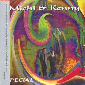CD     Michi&Kenny Special