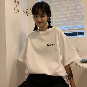 【送料無料】全4色♡メンズライク♡オーバーサイズTシャツ♡