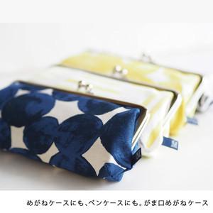 がまぐちめがねケース(綿麻) 60020016 maison blanche(メゾンブランシュ)【日本製】