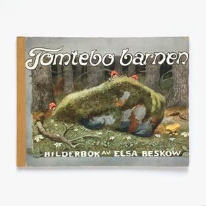 エルサ・ベスコフ「Tomtebobarnen(もりのこびとたち)」《1957-01》