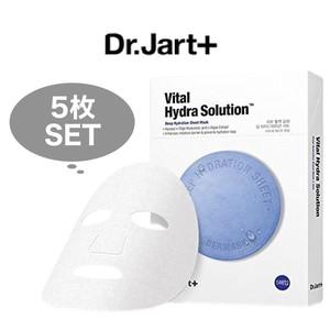 【Dr.Jart+】ドクタージャルト ウォータージェットバイタルハイドラソリューションマスク 5枚入