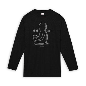 【3L・4Lサイズ】各2枚のみ!いとうちゃん 精神統一 長袖Tシャツ(黒)