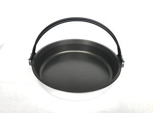 アウトレット / 五進 / アルミすき焼き鍋 / 24cm