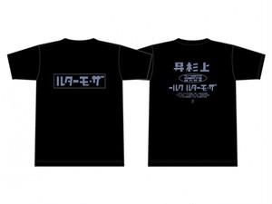 The Mortal ツアークルーTシャツ