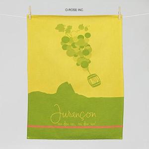 ティータオル ジュランソン ヴィニョーブルのワインシリーズ