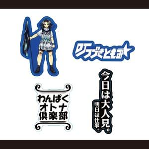 【斬る'em ALL4枚セット】イラスト+ロゴ ステッカー(送料込み)
