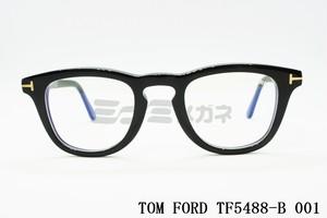 予約受付中 木村拓哉さん着用モデルTOM FORD(トムフォード) TF5488-B 001 ブルーライトカット 正規品