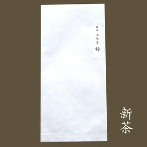 上煎茶 錦 100g平袋 ご自宅用たとう包装無
