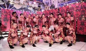 《1/8発売》【CD】1129作ろう筋肉幕府(背筋盤)