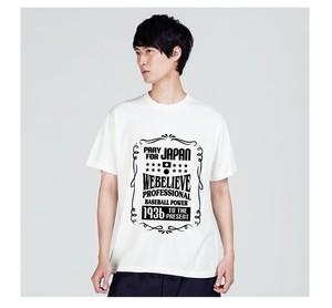 がんばろう!!プロ野球Tシャツ