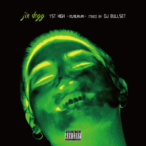 [CD] Jin Dogg - 1st High -抱腹絶倒- mixed by DJ BULLSET