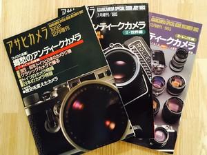 「アサヒカメラ」増刊;郷愁のアンティークカメラ3冊セット