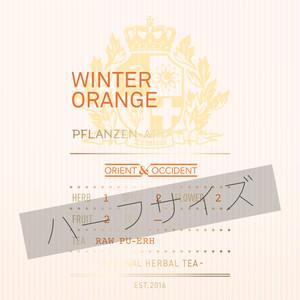 WINTER ORANGE  [ハーフサイズ]