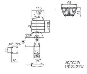 LED-S95 防水・防塵用LEDライト