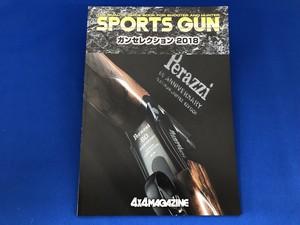 SPORTS GUN ガンセレクション2018