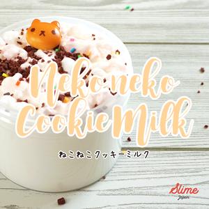 ねこねこクッキーミルク