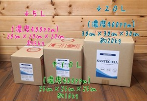 【送料無料】次亜塩素酸水サンテジア 10L