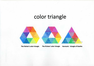 【教室】7月イラスト、塗り絵のためのカラー教室 基礎編(池袋)