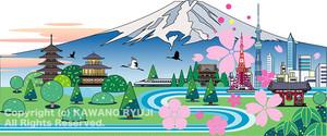 日本のランドマーク_03_aiデータ(ベクターデータ)