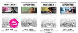 『awesome!』NO.1〜4(1セット)
