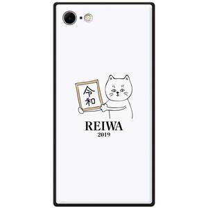 iPhoneケース ガラス NEMO(令和02 ホワイト)