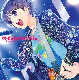 colorful life (3rdアルバムCD)