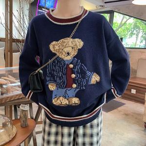 【ブラウス】熊 ゆったり キュート アンサンブル