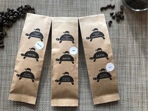 「アジアのスペシャリティコーヒー」お試し3点セット
